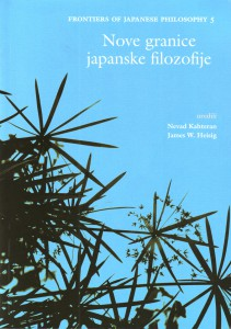 christianity in japan essays