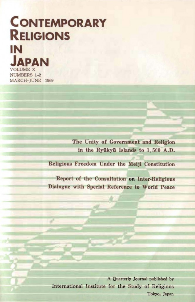 religious freedom in japan essay