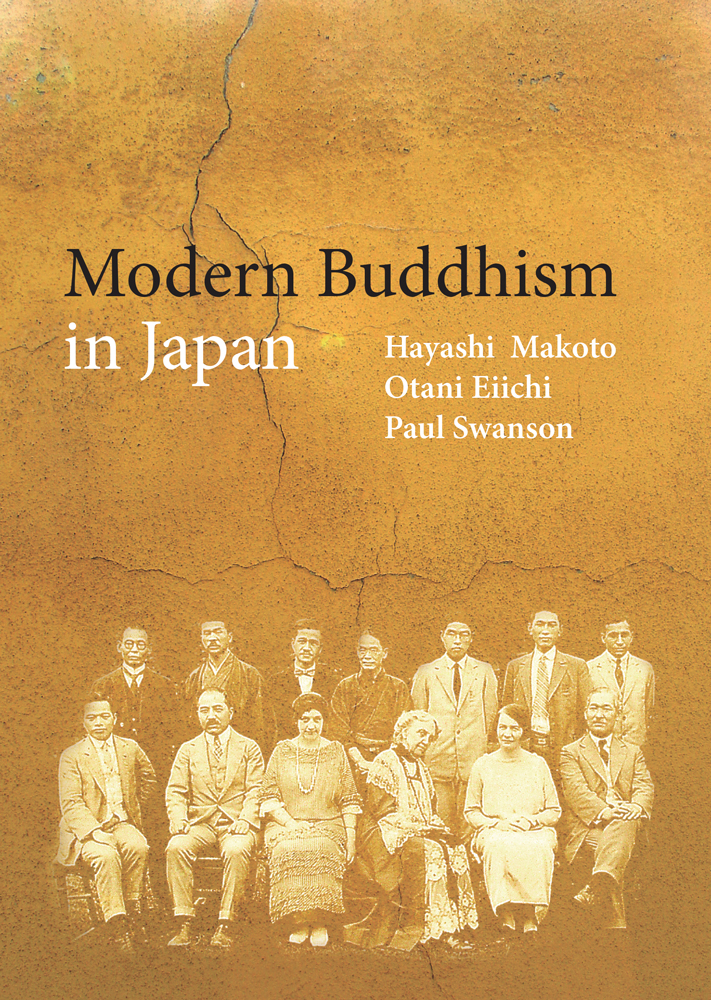 religion and culture in modern japan Japanese culture japan has a fascinating and multifaceted culture religion multiple religions noh and karakuri to modern musicals and cabaret - japan has a.