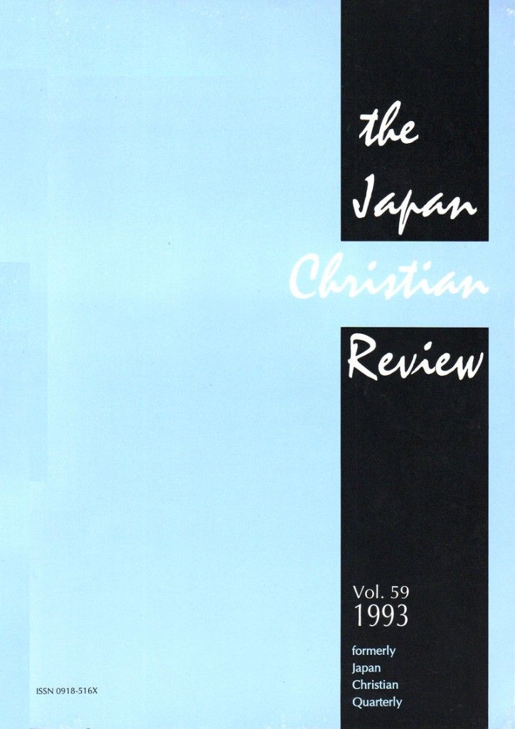 modern english the institutes of the christian religion pdf