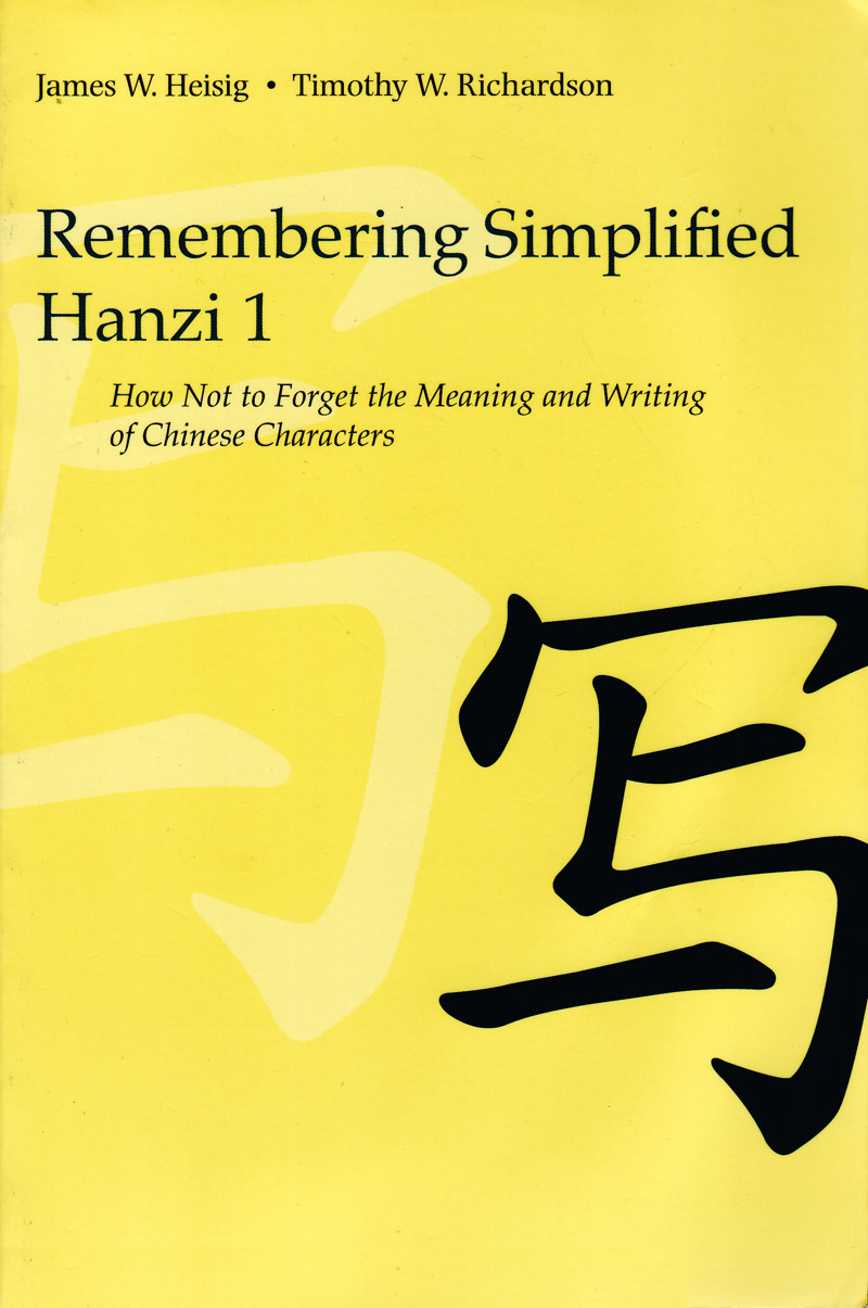 3000 chinese characters pdf remembering simplified hanzi 1 nanzan institute for 19115 | remembering simplified hanzi 1